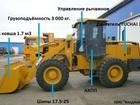 Уникальное foto  Новый LW300FN 38699219 в Петропавловске-Камчатском