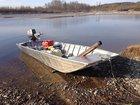 Новое изображение Рыбалка Алюминиевая лодка плоскодонка, Изготовление 38751475 в Петропавловске-Камчатском