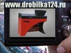 Скачать бесплатно foto  Угольная дробилка ДС-1 38760187 в Петропавловске-Камчатском