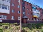 Продам Петропавловск-Камчатский фото смотреть