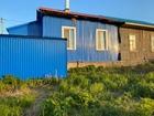 Петропавловск-Камчатский г, Ракетная улица , продается дом,