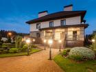 Скачать фотографию  Продается элитный Коттедж 650 м² на участке 15 сот, 82828540 в Петропавловске-Камчатском