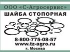 Изображение в   Новость от Метизной компании Агросервис ! в Петрозаводске 3