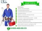 Свежее фото Строительство домов Электрик (Электромонтажные работы) 35372198 в Петрозаводске