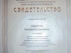 Уникальное фотографию  Оценка стоимости недвижимости, авто, ущерба, Экспертизы 39170503 в Петрозаводске
