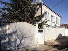 Увидеть фотографию  Дом 152 м2 на участке 7 соток, 32993443 в Пятигорске