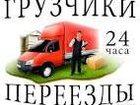 Фотография в Работа Разное Осуществляем погрузки и перевозки различных в Пятигорске 350