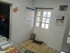 Новое фото  Продажа 38352580 в Пятигорске