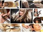 Уникальное фото Курсы, тренинги, семинары обучение парикмахер-универсал 38505499 в Пятигорске
