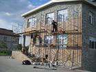 Скачать бесплатно фотографию Строительство домов Отделка фасада дома 39075969 в Пятигорске