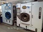 Просмотреть фото  Промышленное оборудование для химчистки меха 39899641 в Пятигорске