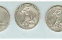 Продам пять серебряных монет России