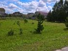 Просмотреть foto  Продается земельный участок в г, Починок, Раздольная,13 38444315 в Починке