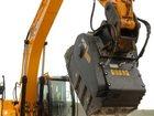 Новое фотографию Другие строительные услуги АРЕНДА ЭКСКАВАТОРА ПОГРУЗЧИКА JCB 32751309 в Подольске