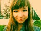 Изображение в Работа для молодежи Работа для подростков и школьников Здравствуйте, меня зовут Анастасия мне 17 в Подольске 1500