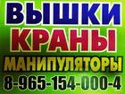 Фото в Авто Транспорт, грузоперевозки Частная Строительная Компания предоставляет в Подольске 0