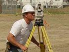 Фотография в Услуги компаний и частных лиц Риэлторские услуги Организация «Кадастровый Инженер» оказывает в Подольске 0