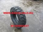 Фотография в   Предлагаем большой ассортимент шин на вилочный в Краснодаре 0