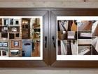 Увидеть изображение Другие строительные услуги Обсада от производителя, собственное производство, окна деревянные ПВХ  39171040 в Подольске