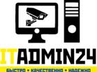 Свежее foto  Удаленная компьютерная помощь, установка и обслуживание систем видеонаблюдения, сигнализаций - ITadmin24, ru 39859957 в Москве