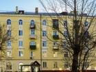 Продам двухкомнатную квартиру (63м2) в г. Подольск, ул. Боль