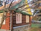Продается дом с участком 6 соток в микрорайоне Климовск, ком