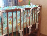 Продам детскую кроватку с матрасом и бортиком Кроватка для детей с рождения до т