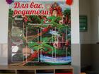 Изображение в   Изготовление под заказ информационных настенных в Приморско-Ахтарске 1500