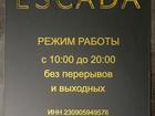 Фотография в   Изготовление офисных и уличных табличек. в Приморско-Ахтарске 350