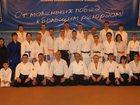 Фотография в   Клуб Кобукан приглашает на занятия Айкидо. в Прокопьевске 0