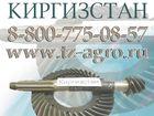 Фотография в   Торопитесь еще остались запчасти на пресс в Прокопьевске 34620