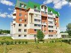 Фото в Недвижимость Коммерческая недвижимость Продаю помещение свободного назначения по в Протвино 12500000