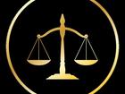 Фотография в Прочее,  разное Разное Квалифицированный юрист с профессиональным в Пскове 15000