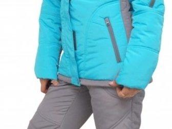 Скачать бесплатно изображение  Женский зимний костюм для прогулок 34325683 в Норильске