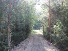 Фотография в   Предлагается лесной земельный участок под в Пушкино 4000000