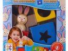 Фото в Для детей Детские игрушки Продается логическая головоломка для детей в Сургуте 1000