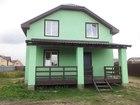 Фотография в Загородная недвижимость Коттеджные поселки Продам 2-х этажный дом с балконом в деревне в Раменском 4600000
