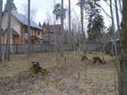 Новое фото Квартиры Продам участок: посёлок Ильинский, улица Гоголя 64603312 в Раменском