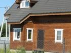 Просмотреть фотографию  Купить дом по Новорязанскому шоссе без посредников 66628003 в Раменском