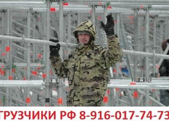 Свежее фото Транспорт, грузоперевозки Утилизация мебели, бытовой техники Москва и МО  37984023 в Москве