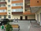 Фото в Недвижимость Разное Продам 1 к. кв. м Новокосино 7 мин пешком в Реутове 7200000