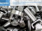 Новое фотографию  Продаём карданы и комплектующие для иномарок 34475033 в Ревде