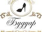 Скачать бесплатно foto Модные магазины и бутики Возьму под реализацию вечернюю женскую одежду 32429127 в Рязани