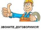 Фотография в Строительство и ремонт Ремонт, отделка Мастер на час 62. ru  Выполнит следующие в Рязани 300