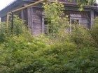 Свежее foto Аренда жилья продам земельный участок 30 соток вместе с домом 33115671 в Рязани