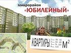 Новое изображение Квартиры в новостройках Продам 2-квартиру 51 кв метр в новостройке ул, Птицеводов 34443076 в Рязани