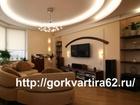 Новое foto Разное Рязань квартиры на сутки, посуточно 35049687 в Рязани