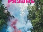 Фото в   Цветной дым в Рязани для фотосессий, свадеб в Рязани 370