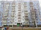Просмотреть изображение  Сдается 1 комнатная квартира в Дашково-Песочне 45704515 в Рязани