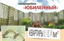 Продам 2-квартиру 51 кв метр в новостройке ул, Птицеводов